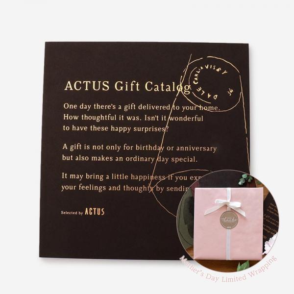 【母の日限定ラッピング】ACTUSギフトカタログ D_B/ダークブラウン