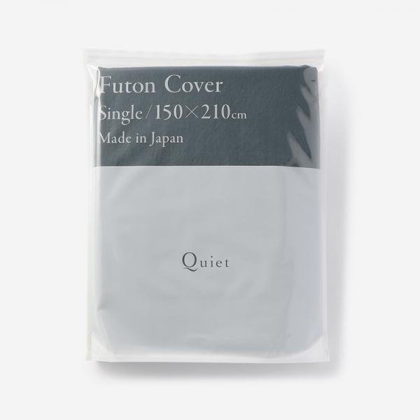 Quiet HALF&HALF 布団カバー(シングル) 150×210 SEA BLUE