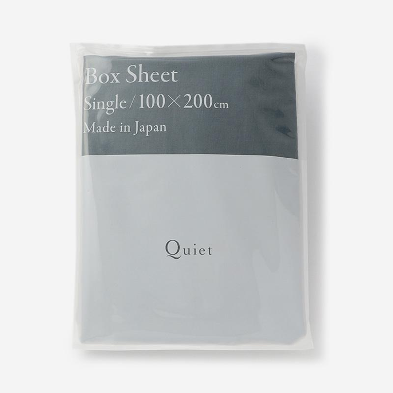 Quiet WASH LINEN フィットシーツ(シングル) 100×200×32 SEA BLUE