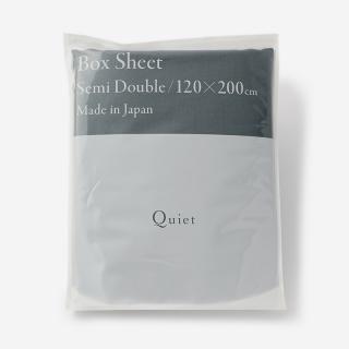 Quiet WASH LINEN フィットシーツ(セミダブル) 120×200×32 SEA BLUE