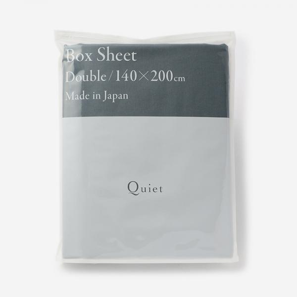 Quiet WASH LINEN フィットシーツ(ダブル) 140×200×32 SEA BLUE