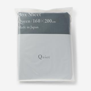 Quiet WASH LINEN フィットシーツ(クイーン) 160×200×32 SEA BLUE