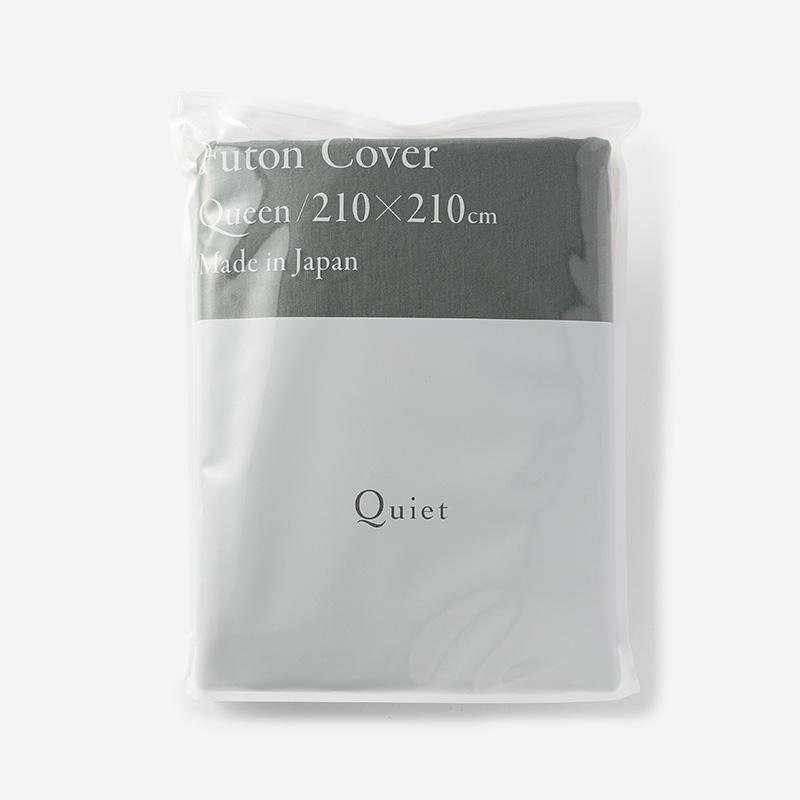 Quiet HALF&HALF 布団カバー(クイーン) 210×210 FOREST