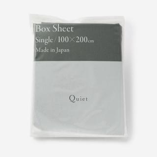 Quiet WASH LINEN フィットシーツ(シングル) 100×200×32 FOREST