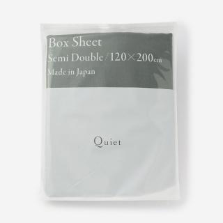 Quiet WASH LINEN フィットシーツ(セミダブル) 120×200×32 FOREST