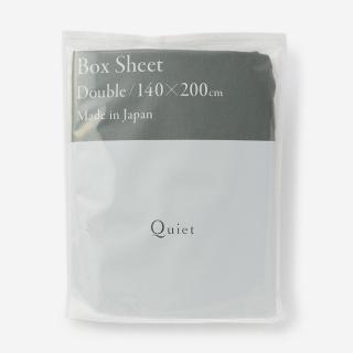Quiet WASH LINEN フィットシーツ(ダブル) 140×200×32 FOREST