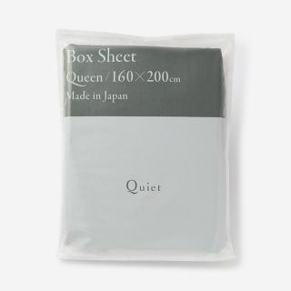 Quiet WASH LINEN フィットシーツ(クイーン) 160×200×32 FOREST
