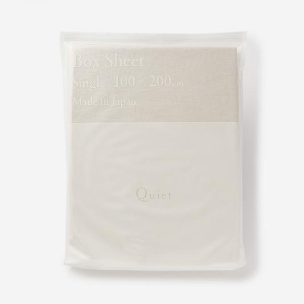 Quiet WASH LINEN フィットシーツ(シングル) 100×200×32 FOG WHITE