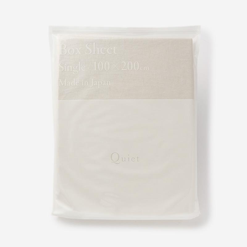 WASH LINEN フィットシーツ(シングル) 100×200×32 FOG WHITE