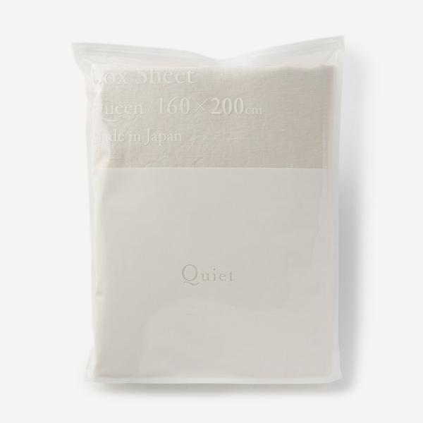 Quiet WASH LINEN フィットシーツ(クイーン) 160×200×32 FOG WHITE