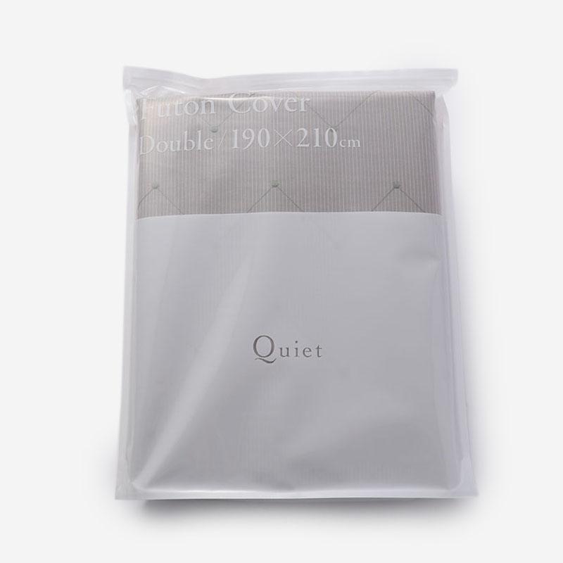 EMBROIDERED 布団カバー(ダブル) 190×210 SAGE GREEN