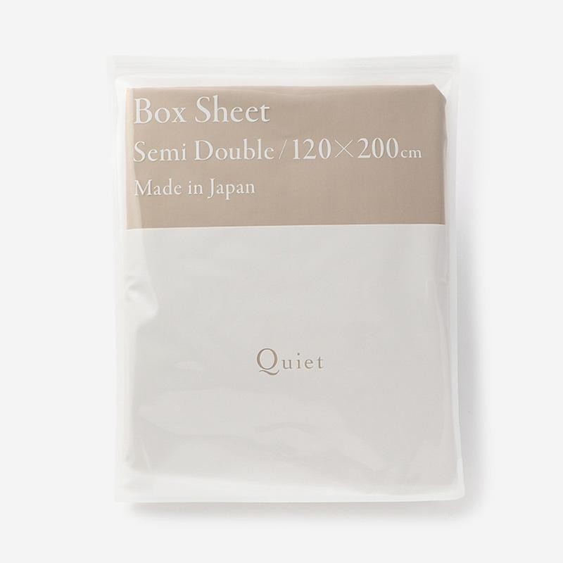 Quiet CASUAL COTTON フィットシーツ(セミダブル) 120×200×32 DAWN LIGHT