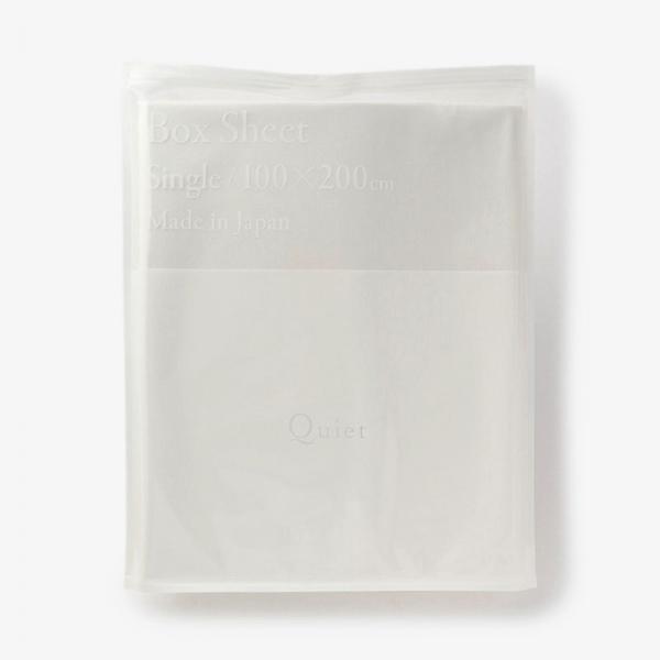 Quiet CASUAL COTTON フィットシーツ(シングル) 100×200×32 DAWN CLOUD