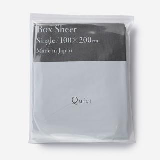 WASH LINEN フィットシーツ(シングル) 100×200×32 BLACK SHADOW