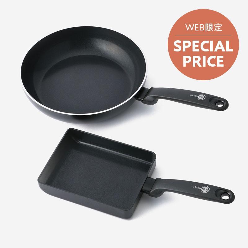 【WEB限定】GREEN PAN エッグパン&フライパン26cmセット