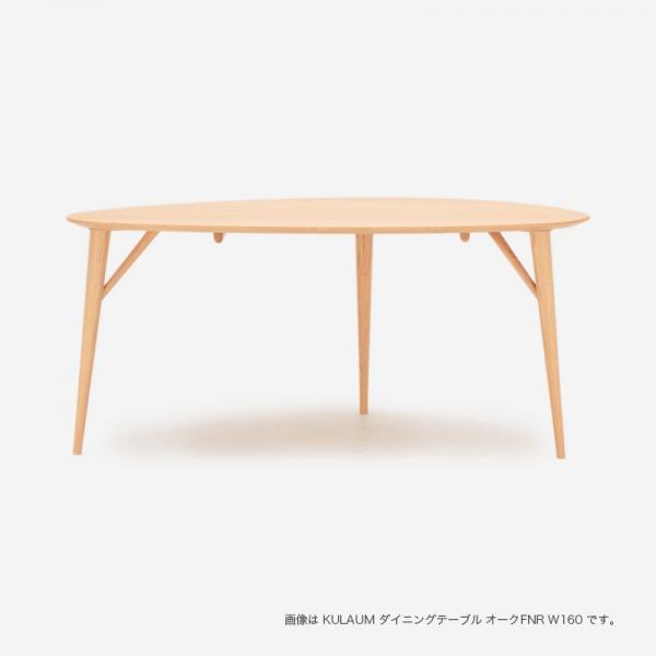 【受注生産品 納期約40日】KULAUM ダイニングテーブル オークFNR W180