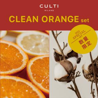2021 CULTI LIMITED BAG [CLEAN ORANGE]【サシェのみ別送】