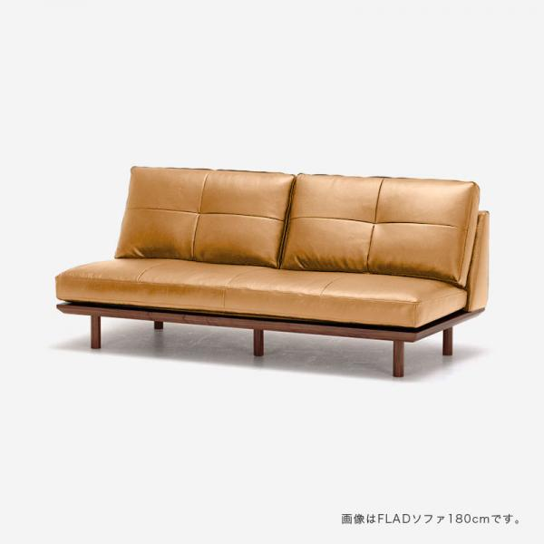 five by five FLAD ソファ W160 ウォールナット NL-5121