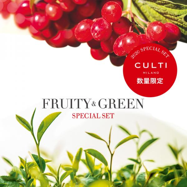 CULTI LIMITED BAG [FRUITY&GREEN]