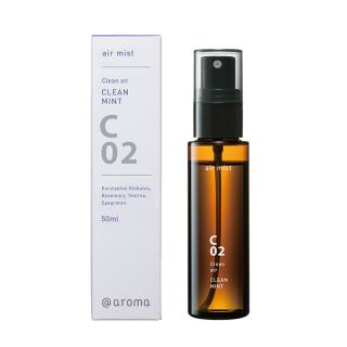 @aroma CLEAN AIR  ミスト クリーンミント 50ml
