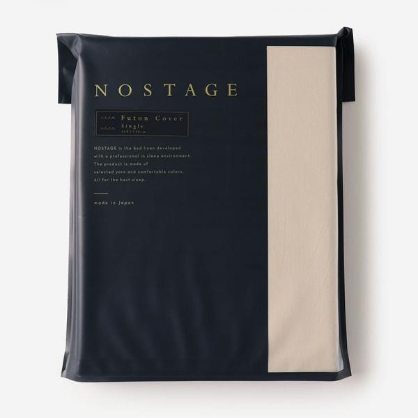 NOSTAGE コットンサテン 布団カバー(シングル) ベージュ
