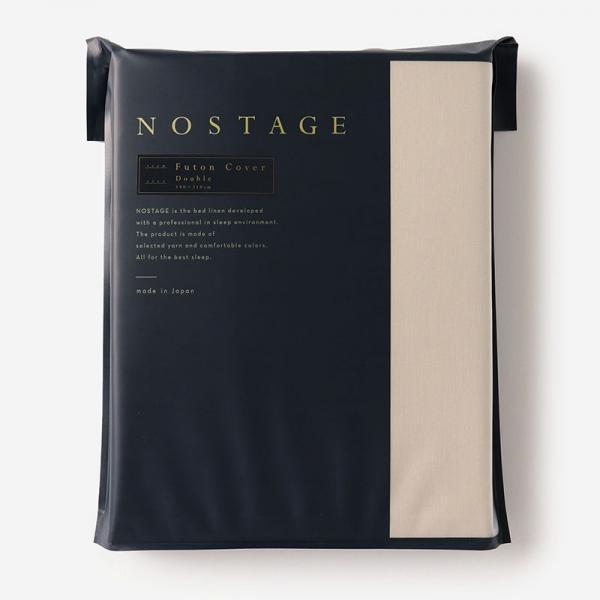NOSTAGE コットンサテン 布団カバー(ダブル) ベージュ