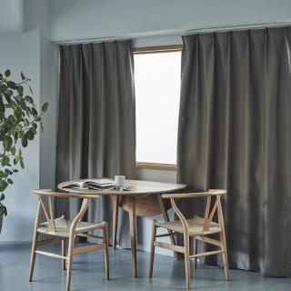 【SPECIAL PRICE】FABRICIA トレノカーテン(遮光) グレー 100X200cm 2枚組