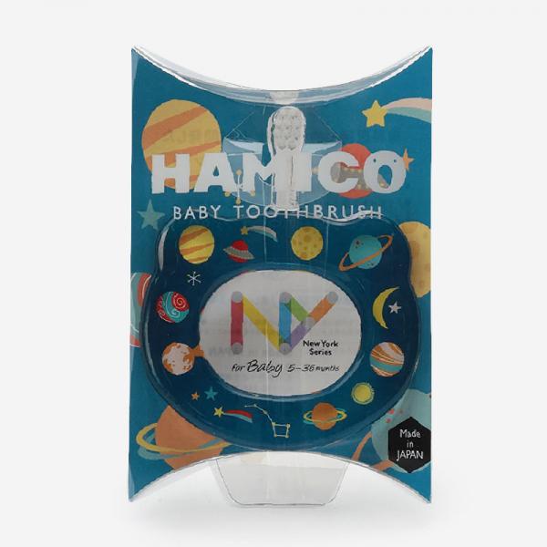 Hamico ベビー歯ブラシ スペースブルー
