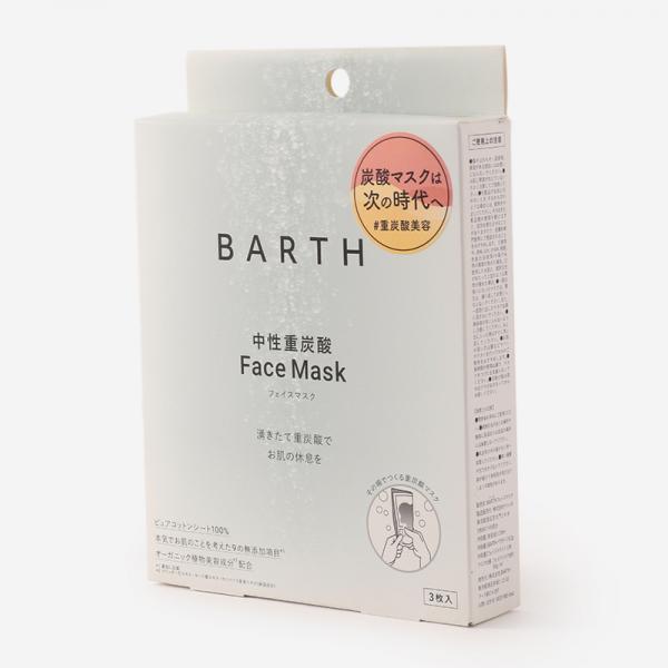 BARTH フェイスマスク 3PCS