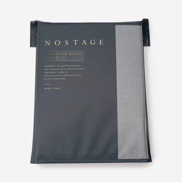 オーガニックコットンヘリンボーン 布団カバー(クイーン) 210×210 ネイビー