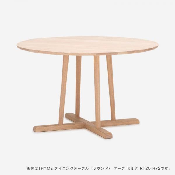 THYME ダイニングテーブル(ラウンド) オーク ミルク 直径100 / 高さ72cm