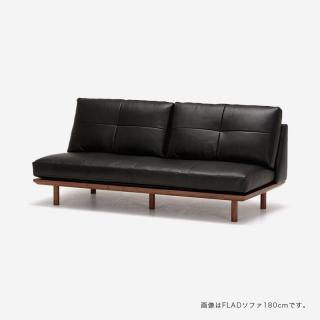 five by five FLAD ソファ W200 ウォールナット NL-5109