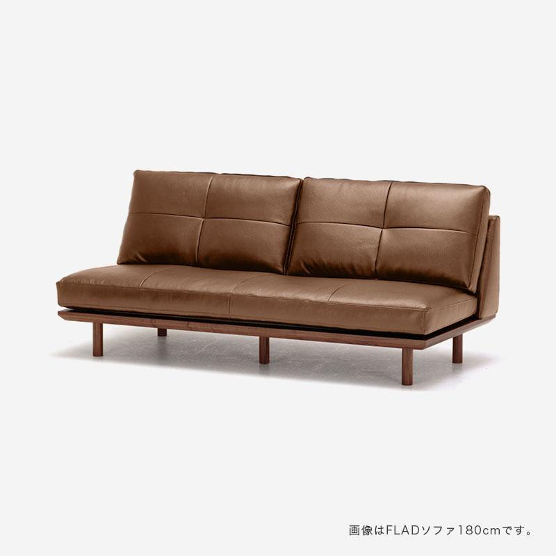 five by five FLAD ソファ ウォールナット R-8512 W200cm
