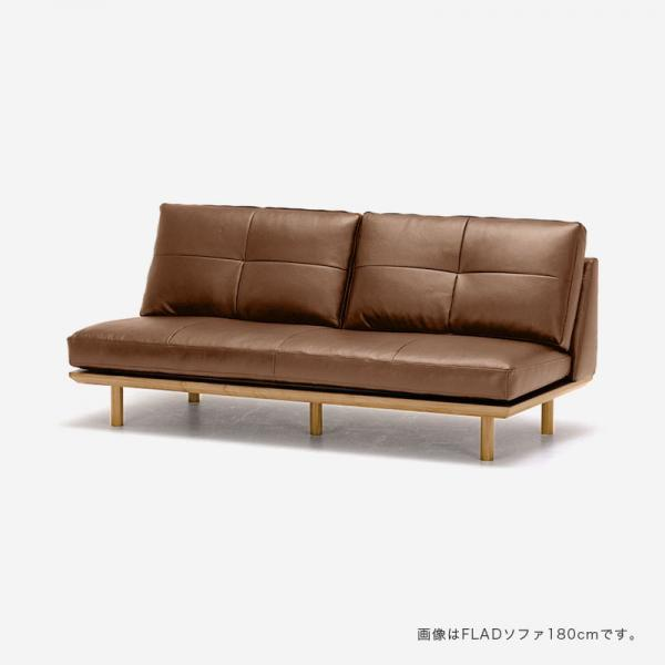 five by five FLAD ソファ W200 オーク R-8512