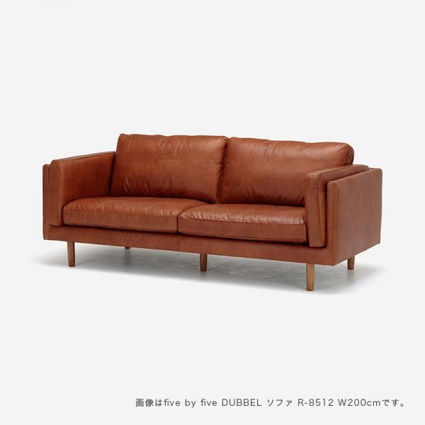 five by five DUBBEL ソファ W180 R-8512 オーク