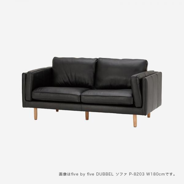 five by five DUBBEL ソファ W200 P-8203 オーク