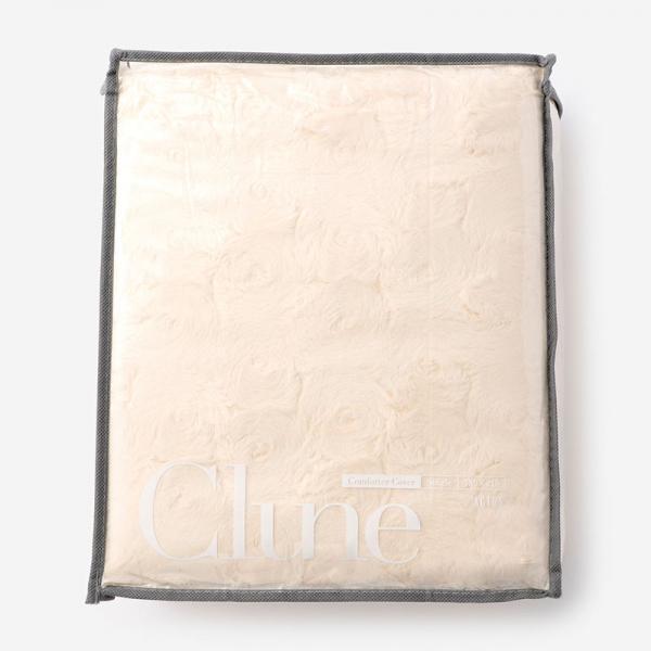 CLUNE-B 布団カバー(シングル) 150cm×210cm アイボリー