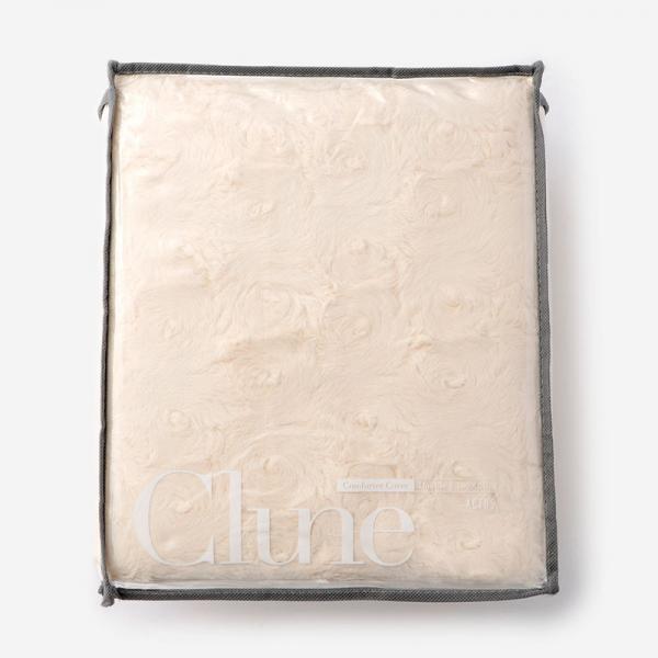CLUNE-B 布団カバー(ダブル) 190cm×210cm アイボリー