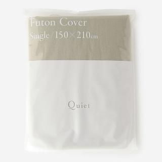 Quiet HALF&HALF 布団カバー(シングル) 150×210 SAND