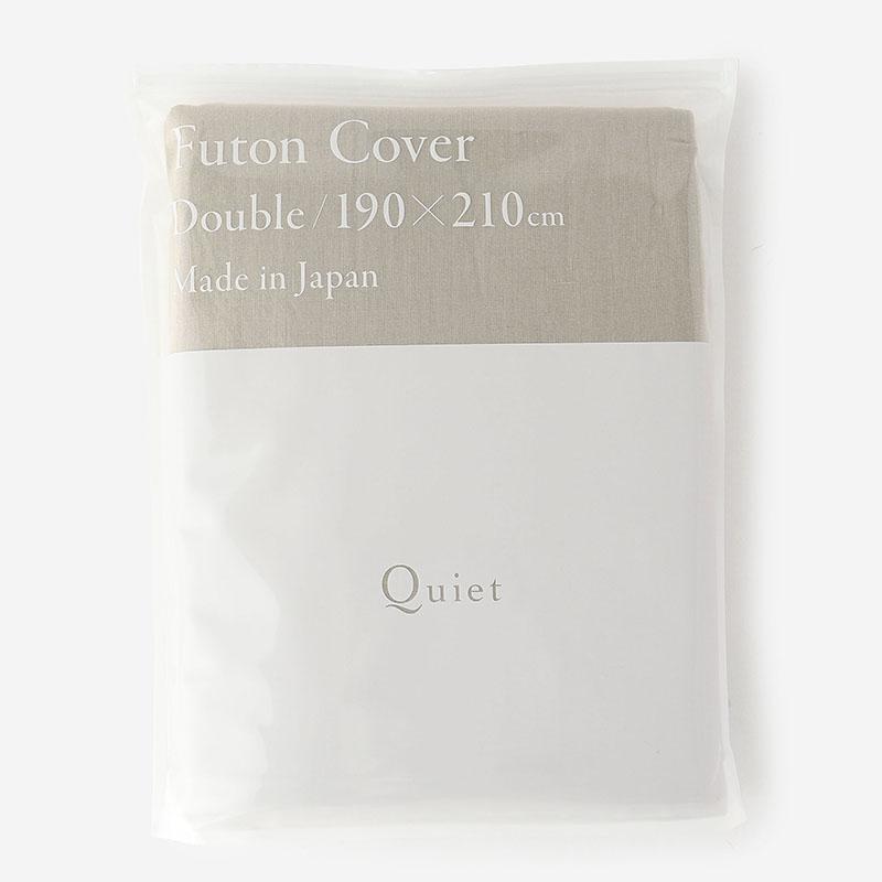 Quiet HALF&HALF 布団カバー(ダブル) 190×210 SAND
