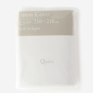 Quiet HALF&HALF 布団カバー(クイーン) 210×210 SAND