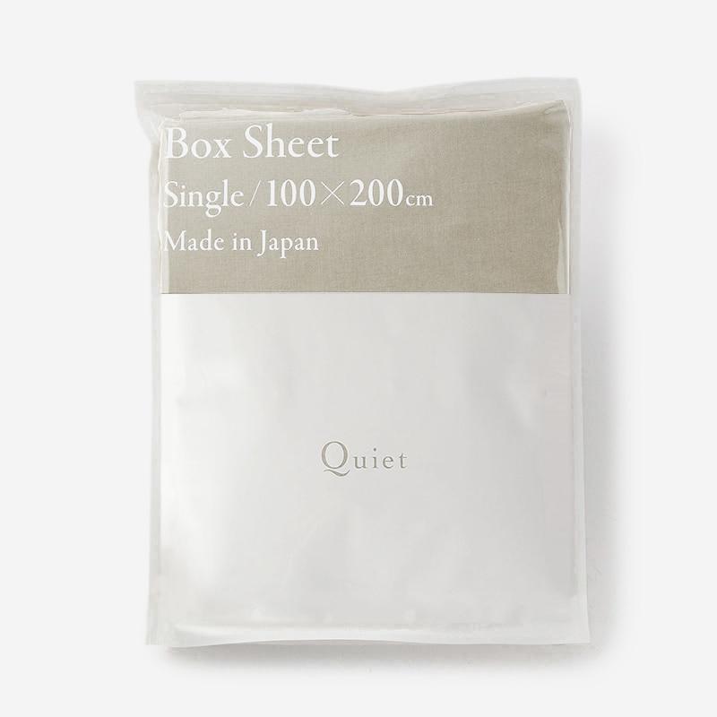 Quiet WASH LINEN フィットシーツ(シングル) 100×200 SAND