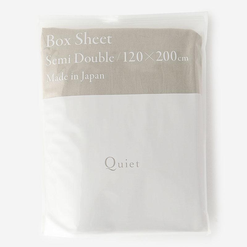 Quiet WASH LINEN フィットシーツ(セミダブル) 120×200 SAND