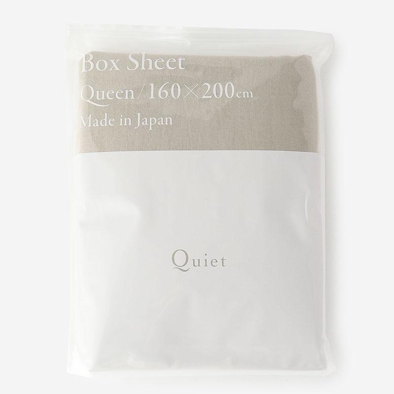Quiet WASH LINEN フィットシーツ(クイーン) 160×200 SAND