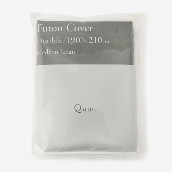 Quiet HALF&HALF 布団カバー(ダブル) 190×210cm スモーク