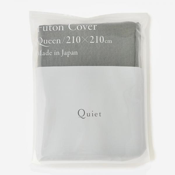 HALF&HALF 布団カバー(クイーン) 210×210cm スモーク