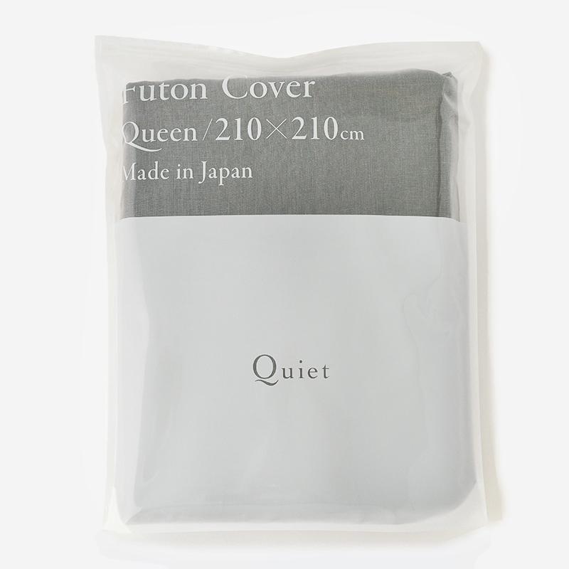 Quiet HALF&HALF 布団カバー(クイーン) 210×210cm スモーク