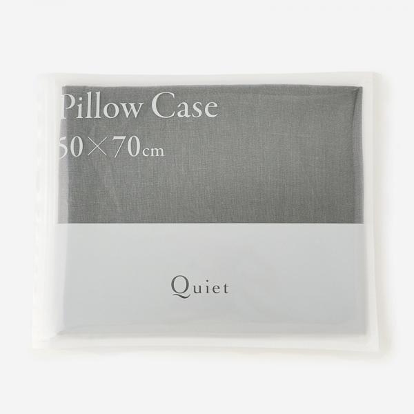 Quiet HALF&HALF ピロケース 50×70cm スモーク
