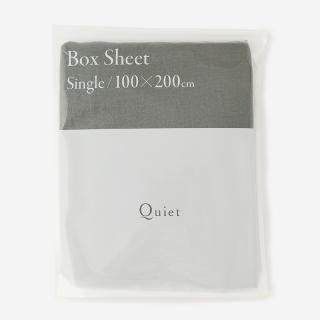 WASH LINEN フィットシーツ(シングル) 100×200cm スモーク