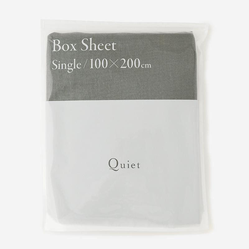 Quiet WASH LINEN フィットシーツ(シングル) 100×200cm スモーク